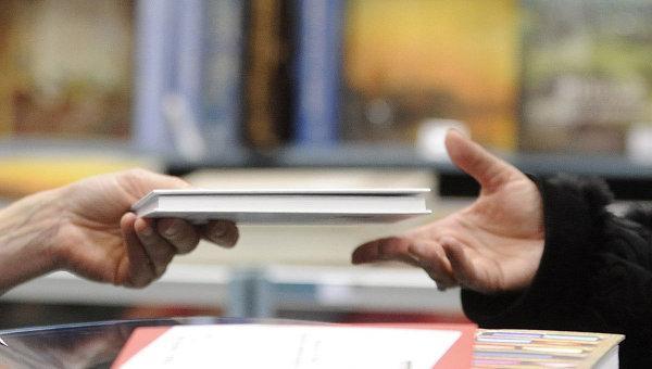 как продать написанную книгу