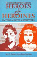герои и героини
