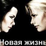Конкурс Твоя первая книга Дарья Любимцева Новая жизнь