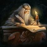 Твоя первая книга 4 Евгений Смертин Спрятанный слог